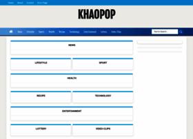 khaopop.blogspot.com