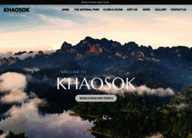 khaosok.com