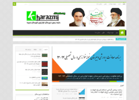 kharazmi.22web.org