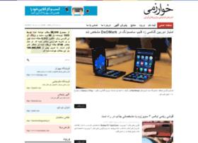 kharazmi.org