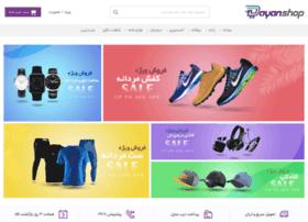 kharid-interneti.dayanshop.com