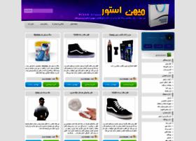 kharid.mihanstore.net