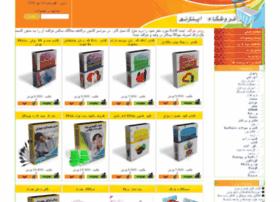 kharid.topcd.org