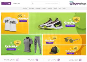 kharidar.dayanshop.com