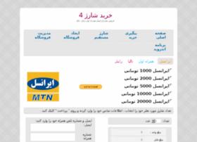 kharidcharge4.1000charge.com