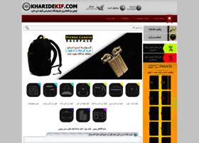kharidekif.com