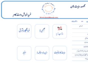 kharidfroosh.com