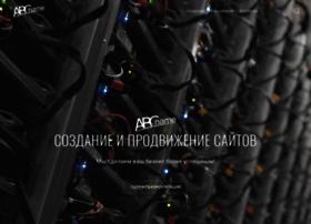 kharkiv.abcname.net
