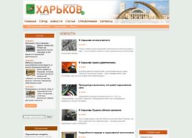 kharkov.biz