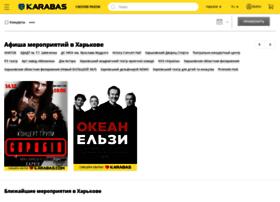 kharkov.karabas.com