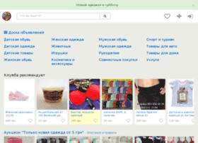 kharkov.klumba.ua