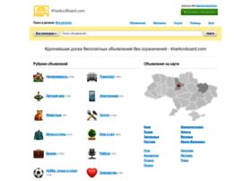 kharkovboard.com