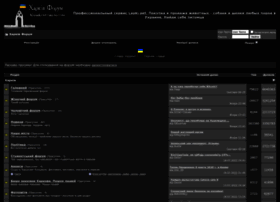 kharkovforum.com