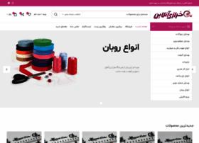 kharrazionline.com