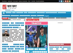 khaskhabar.net