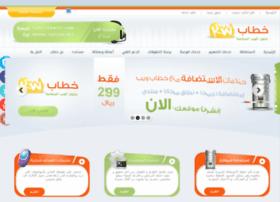 khatabweb.net