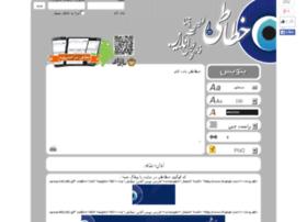 khatati.com