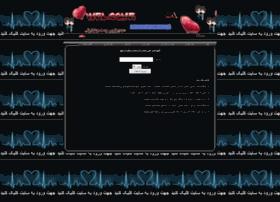khaterehchat.com