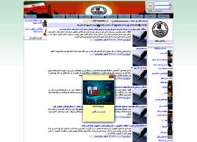 khatesabzemiane.miyanali.com
