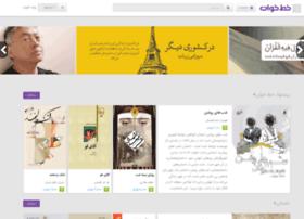 khatkhan.com