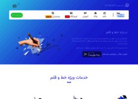 khatoghalam.com