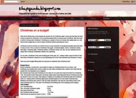 khayeganda.blogspot.sg