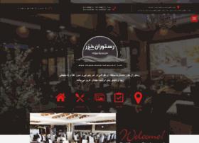 khazarmasalrestaurant.com