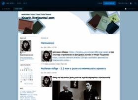 khazin.livejournal.com