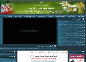 khazra.org