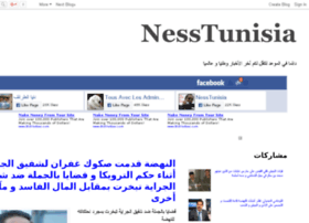 khbayerskhoun.blogspot.com