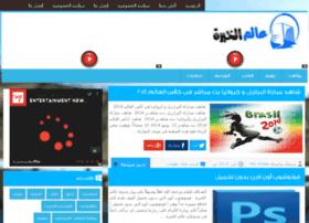 khebera.com