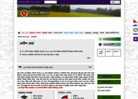 khedaparaup.jessore.gov.bd