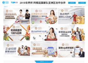 khephy.com.cn