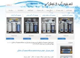 kheradjoo-group.com