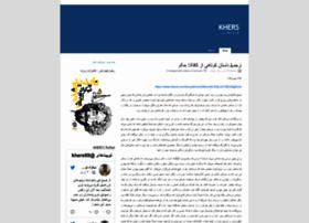 khers69.wordpress.com