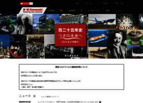 khi.co.jp