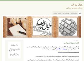 khialekhab.com