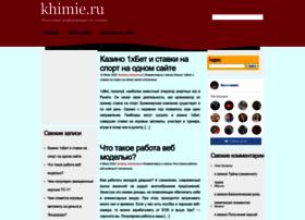 khimie.ru