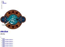 khirnesa.blogfa.com
