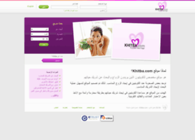 khitba.com