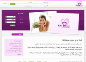 khitbah.com