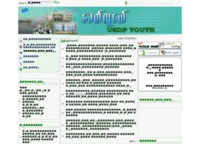 khitlunge.net.mm