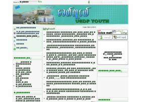 khitlunge.net