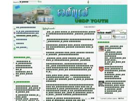khitlunge.org.mm
