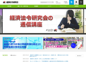 khk.co.jp