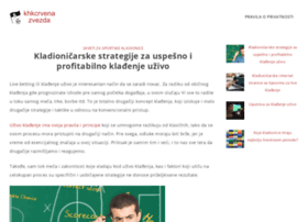 khkcrvenazvezda.org.rs
