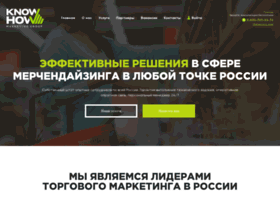 khmarketing.ru