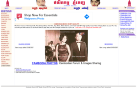 khmer-music.com