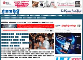 khmer.phnompenhpost.com