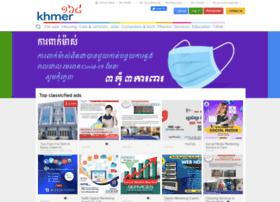 khmer168.com